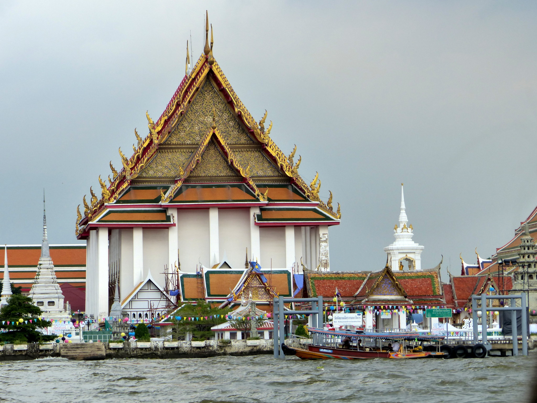 3 Chao Phraya
